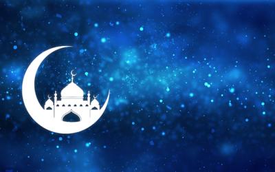INTRODUCCIÓ A L'ISLAM I L'ISLAMISME PART I
